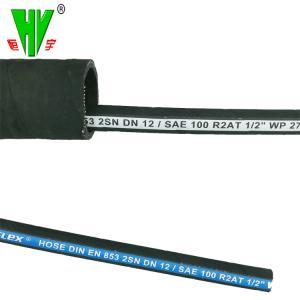 Quality Hydraulic hose custom sizes minimum minus 40 degrees centigrade refrigeration hoses DIN 853 2sn for sale