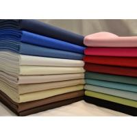 Quality Digital Printing Plain Woven Fabric For Newborn Baby Shrink - Resistant for sale