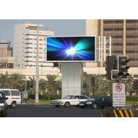 Quality Module 160 x 160mm Outdoor LED Video Wall 10mm Pixel Pitch Waterproof for sale