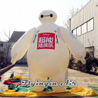 White Inflatable Baymax of Big Hero with Printing Logo for Shop and Events