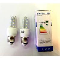 China LED  2U ENERGY SAVING LAMP on sale