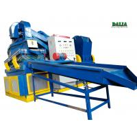 Quality Low Noise Copper Cable Granulator Machine 300 - 400kg/h Easy Operation for sale