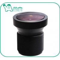 Quality 1.4mm Focal Length Aerial Camera Lens 190° Wide Angle For Vehicle Security Camera for sale