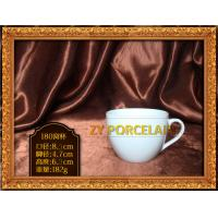 Quality 8.3cm Diameter Ceramic Cup And Saucer Porcelain Modern DesignFlexible Options Available for sale