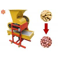Quality Automatic Small Peanut Processing Machine Ground Nut Shelling Machine for sale