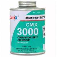 Quality Cold Vulcanizing Solution Conveyor Belt Glue Quick Drying Temperature Resistance for sale