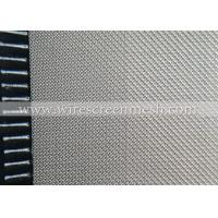 Quality Ultra Thin Stainless Steel Woven Wire Mesh , Durable Twill Weave Wire Mesh Cloth for sale