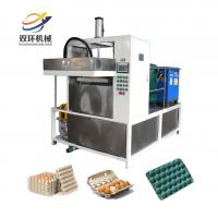 Buy cheap egg tray machine/paper egg tray machine /samll paper egg tray machine from wholesalers