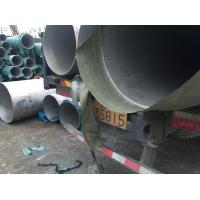 China ASTM A564 Type 630 UNS S17400 Stainless Steel Seamless Tube Cold Roll Pipe on sale