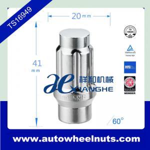 China m12x1.5 Grade 10.9 Open - Ended Wheel Lug Nuts / Bolts / Locks , Wheel Locking Nut on sale