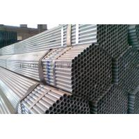China DIN17175 EN10305 ERW Cold Drawn Seamless Steel Tube Diameter 31.75mm With BV TUV on sale