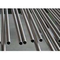 China Bright Finish Cold Rolled Steel Pipe Welding Wear Resistant Alloy Layer on sale
