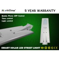 Buy cheap IP65 30Watt Integrated Solar Street Light With 6-7 Hours Charge Time In 4 Rainy from wholesalers