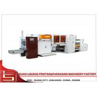 China french bread Automatic Bag Making Machine With PLC Control on sale