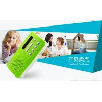 China New Hot Portable Wireless Bluetooth Speaker U-disck and TF card Outdoor Speaker on sale
