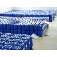 China Price of Commercial Grade Acetic Acid Glacial in Bulk on sale