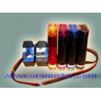 China Continuous Ink Supply System on sale