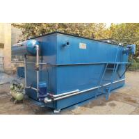 China Steel structure DAF Separator for  separation of suspended solids , fats on sale