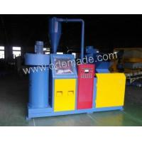 Copper wire/ cable separator