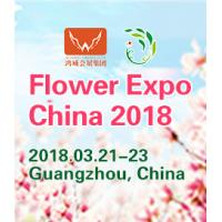Quality 2018 China International Floriculture & Horticulture Trade Fair (Flower Expo China 2018) for sale