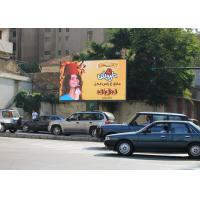 Buy cheap 6MM Commercial Led Display Screen High Resolution With Full Color Chips from wholesalers