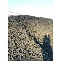 China high quality formed coal formed cokewith low price on sale