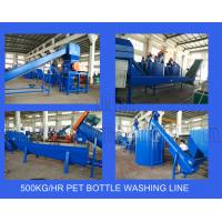 China PET Bottle Flakes Hot Water Washing Line With Ss 304 Different Voltage on sale