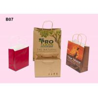 Quality Paper Carrier Bags, Craft Paper Shopping Bag With Handle For Fashion Gift Stores for sale