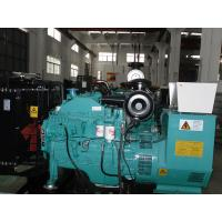 Quality 50Hz Soundproof water cooled cummins 100 kva generator for sale