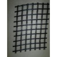 China Polyester geogrid for road reinforcement wholesale