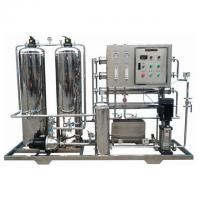 Quality WP - S Series Brackish Water Desalination Plant Water Purification Systems for sale