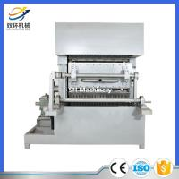Quality paper egg tray machine  SHZ-2700A professional team for sale