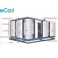 China Long Life Multi Commodity Cold Storage / Industrial Cold Storage System on sale