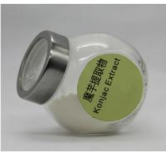 Natural Glucomannan powder