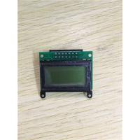 Quality Original LCD for Pcut CT1200 CT630 CT900 lcd screen for sale