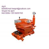 Buy cheap SUB-8B Slurry pump from wholesalers