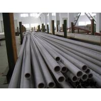 Quality Cold Drawn Alloy Pipe for sale