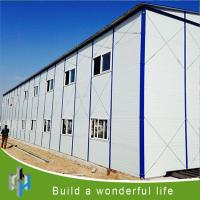 Quality cheap prefab homes prefabricated house prices in sudan for sale