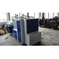 Quality Ultrasonic Heater Paper Bowl Making Machine For Making PE Paper Bowl for sale