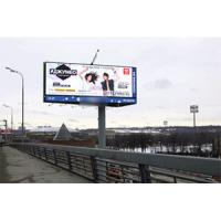 China HD Outdoor SMD LED Advertising Displays Slim P4.81 P5.95 Wide Viewing Angle 140°/140° on sale