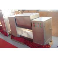 Quality CH-200 Mixer for sale
