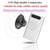 Power bank 5200mah metal power charger Bluetooth speaker power charger