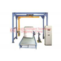 Buy cheap Cantilever Online Pallet Wrapping Machine High Sensitivity Emergency Braking from wholesalers