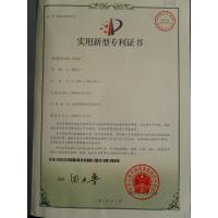 Shanghai Huate Knitting Co.,Ltd. Certifications