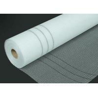 Quality High Strength Alkali Resistance Fiberglass Mesh Cloth for Wall Materials for sale