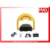 Buy cheap Remote-Controlled Car Parking Lock with Rechargeable Battery from wholesalers