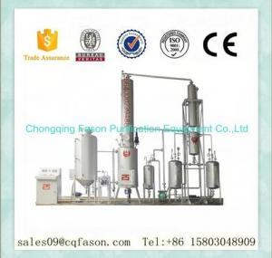 China v wholesale