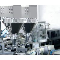 Quality Snack Food Doypack Packaging Machine / Stand Up Pouch Packaging Machine ISO9001 Approved for sale