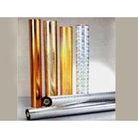 Quality Stamping Foil for Soft Plastic for sale