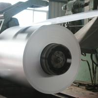 Quality Cold rolled stainless steel coils / sheet for automobile , printed metal pail for sale